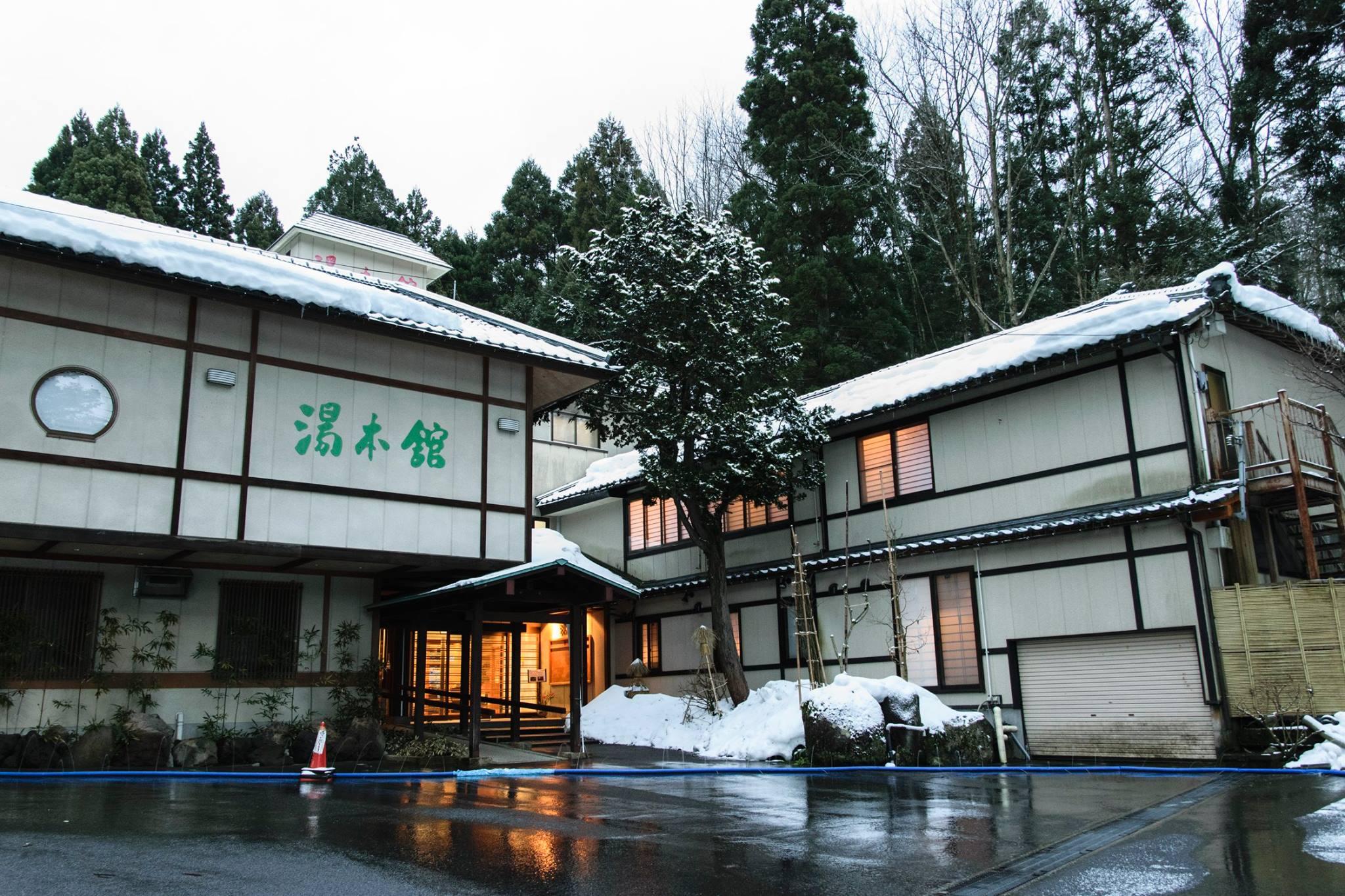 2017.2 Tsuyoshi Nagai