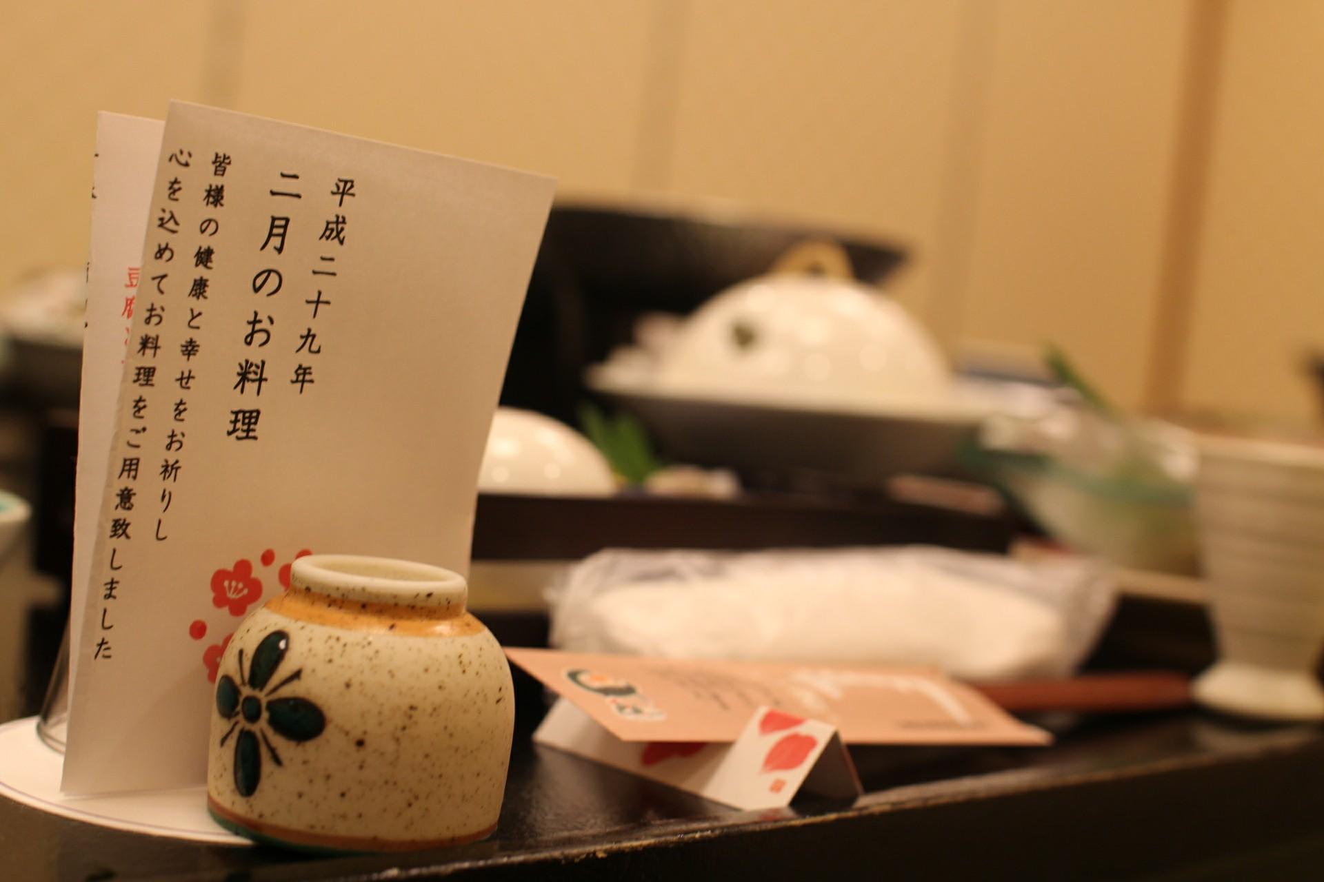 2017.2 Ayumi Shimojo