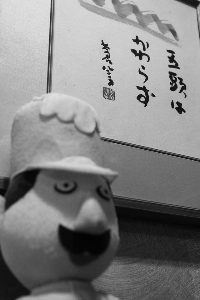 2017.2 Satoshi Minato