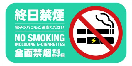smoke26++