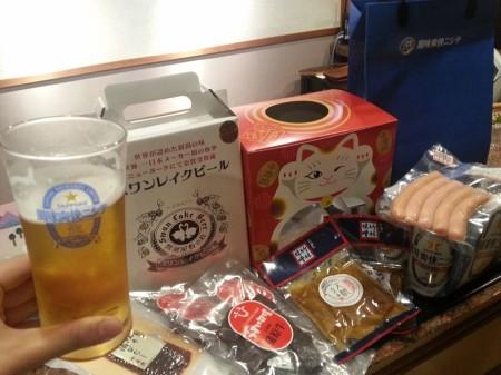 ビールとおつまみイベントの賞品