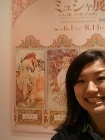 ミュシャ財団秘蔵 ミュシャ展  新潟県立万代島美術館、行ってきました!
