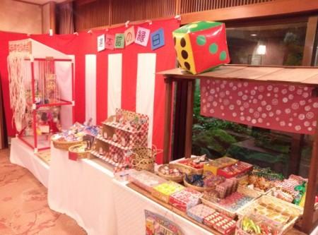 温泉で縁日!今板温泉 湯本館に縁日と駄菓子コーナー出現!