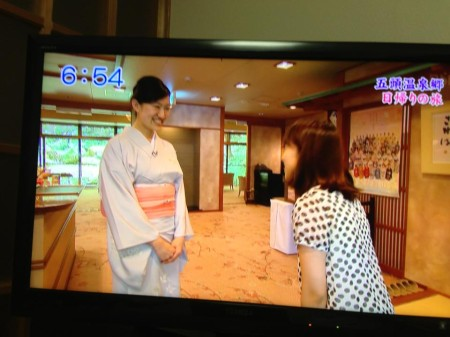 BSN新潟放送 Nスタ内、今板温泉 湯本舘、若女将 テレビ出演!
