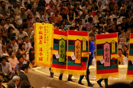 大相撲 懸賞に、いつか出したい、という夢