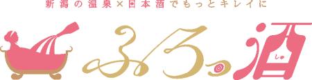 main_logoふろっ酒