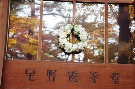 軽井沢の教会でかわいい親友が結婚式♪