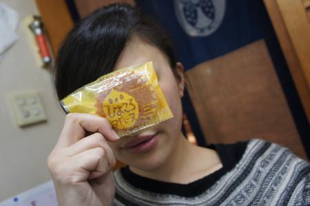 新潟市青山のお菓子屋さんアリエールグーのひよころマドレーヌ