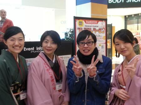 イオンモール新潟南でイベント 新潟炭ます芸人猫デココの関田さんと一緒に