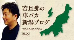 bn_waka