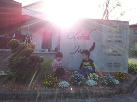 阿賀野市保田にある美容院、Clutch Jamクラッチジャム入口