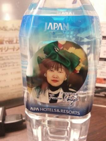 アパホテルapahotel特別飲料水ミネラルウォーター
