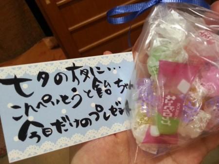 七夕の日に特別な日に、こんぺいとう金平糖
