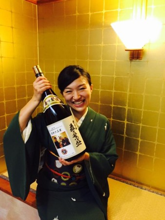 特別な日本酒朝日山