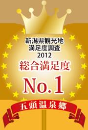 no1gozu-02