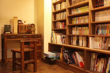 若女将図書館